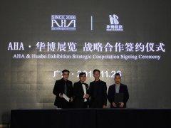 AHF亚洲发型师节与中国时尚发制品展战略合作签