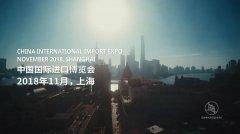 进博会 俄专家认为进博会推动中国与世界各国