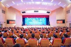 中国美业经营+服务高峰论坛